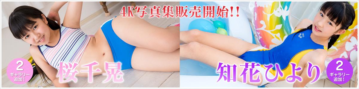 【芋蔵】フレッシュアイドル倶楽部 ST37 YouTube動画>7本 ニコニコ動画>1本 ->画像>132枚